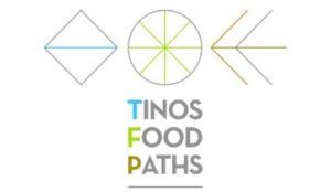 Παρουσίαση από τα μέλη της ΛΑΕ στο Tinos Food Paths