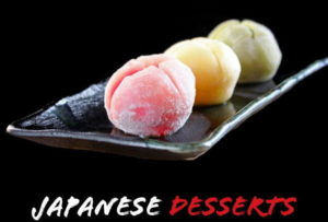 Σεμινάριο Ιαπωνικών Γλυκών