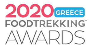 Ελληνικά FoodTrekking Awards