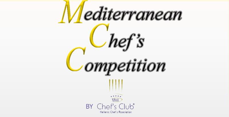 1st Mediterranean Chefs Competition 2020