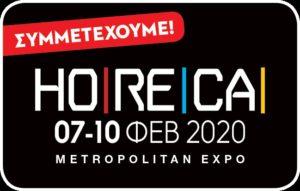 HORECA 2020