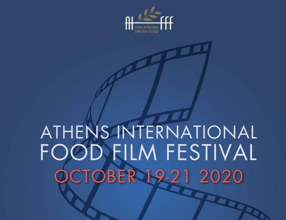 Διεθνές Φεστιβάλ Κινηματογράφου & Γαστρονομίας